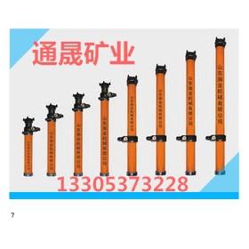 悬浮单体液压支柱介绍 供应长治DW45-