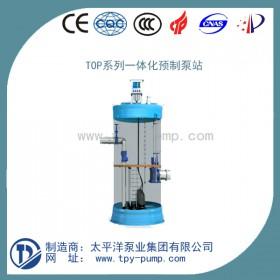 TOP系列一体化预制泵站-一体化污水泵站