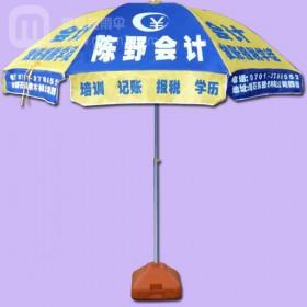 【太阳伞厂】生产--陈野会计 太阳伞 广州太阳伞厂
