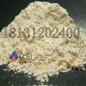 科研用高纯氮化铝_高纯氮化锆_氮化钽现货供应
