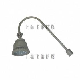 上海飞策 BT52系列防爆平台灯