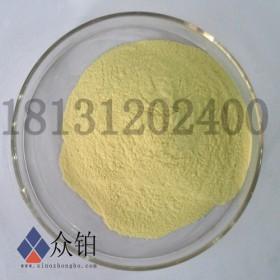 供应实验室6N碳酸铕_碳酸铈铵_碳酸镝粉末_众铂新材