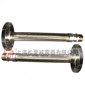 金属编织软管定做 非标金属软管(一头法兰,一头丝扣)