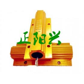 高阻值铝壳电阻,找正阳兴铝壳电阻厂家供应!