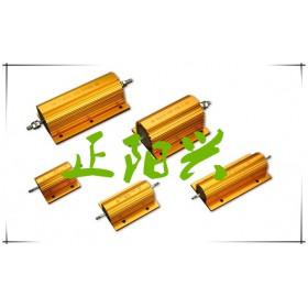 黄金铝壳负载电阻直销,找正阳兴电阻2017厂家供应!