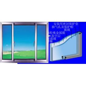 真空隔音窗-领先隔音玻璃隔音窗户