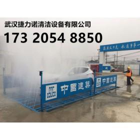 武汉工地自动洗车冲洗平台