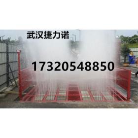 武汉工地渣土车冲洗机洗车台