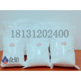 供应实验室6N碳酸钪_碳酸铒_碳酸铽粉末_众铂新材