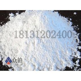 实验室用4N高纯锗_高纯硒_高纯碲粉稀有金属现货供应