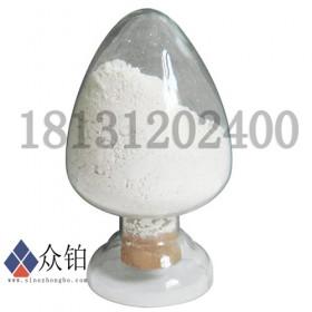 供应实验室6N氟化镱_氟化钇_氟化镧粉末_众铂新材