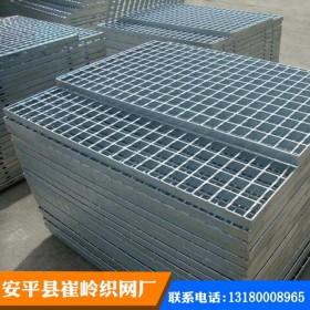 钢格板厂家现货供应热镀锌钢格板 平台踏步钢格板