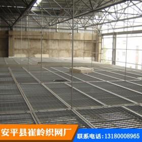 【厂家直销】热镀锌网格板、格栅板、踏步板