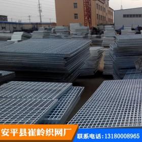 【热镀锌钢格栅板】供应热镀锌钢格栅板、钢格板