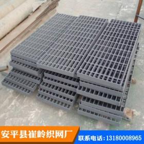 【热镀锌钢格板】供应热镀锌钢格板、格栅板