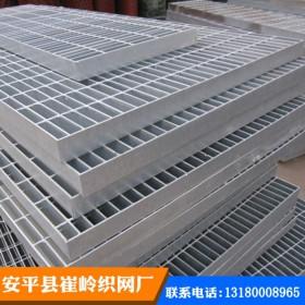 厂家直销 防滑耐腐蚀钢格栅 镀锌钢格栅