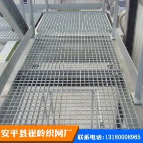 【热镀锌踏步板】供应热镀锌踏步板、沟盖板