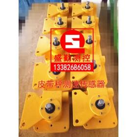 皮带秤专用测速传感器60-12C徐州三原