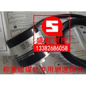 测速传感器CSL-130+测速传感器60-12c