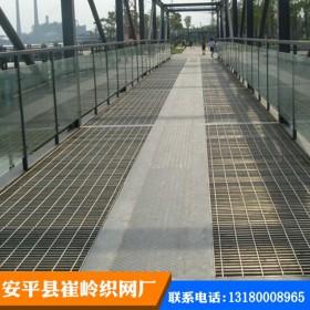 供应电厂用镀锌钢格板,平台钢格板走廊,坚固耐用