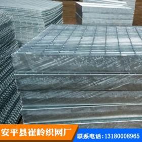安平钢格板厂家销售镀锌钢格板各种规格定制生产