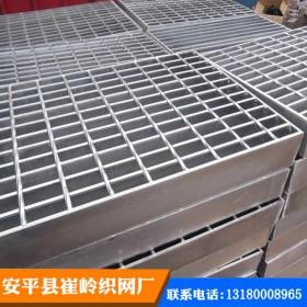 热镀锌碳钢平台踏步板 洗车房排水地沟钢格栅盖板