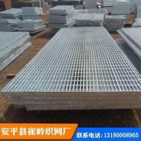 安平钢格板厂厂家供应镀锌格栅板@钢格栅板