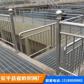 厂家生产供应包头电镀锌钢格板,工厂专用钢格板
