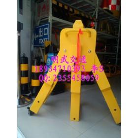 广西路政专用大三角车轮锁规格款式