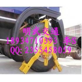 南宁哪儿有大三爪车轮锁卖桂林大三叉式车轮锁供应商