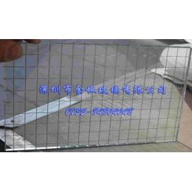 夹丝玻璃供应商
