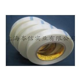提供3M8915|3M8934纤维胶带