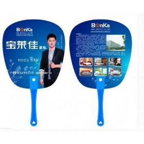 广州番禺定做广告扇,pp广告扇厂家,广告扇印刷
