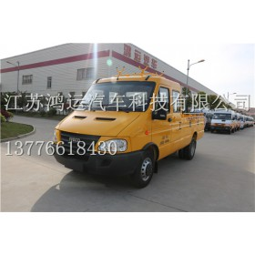 依维柯宝迪抢险电力工程车 HYD5045XGC8D