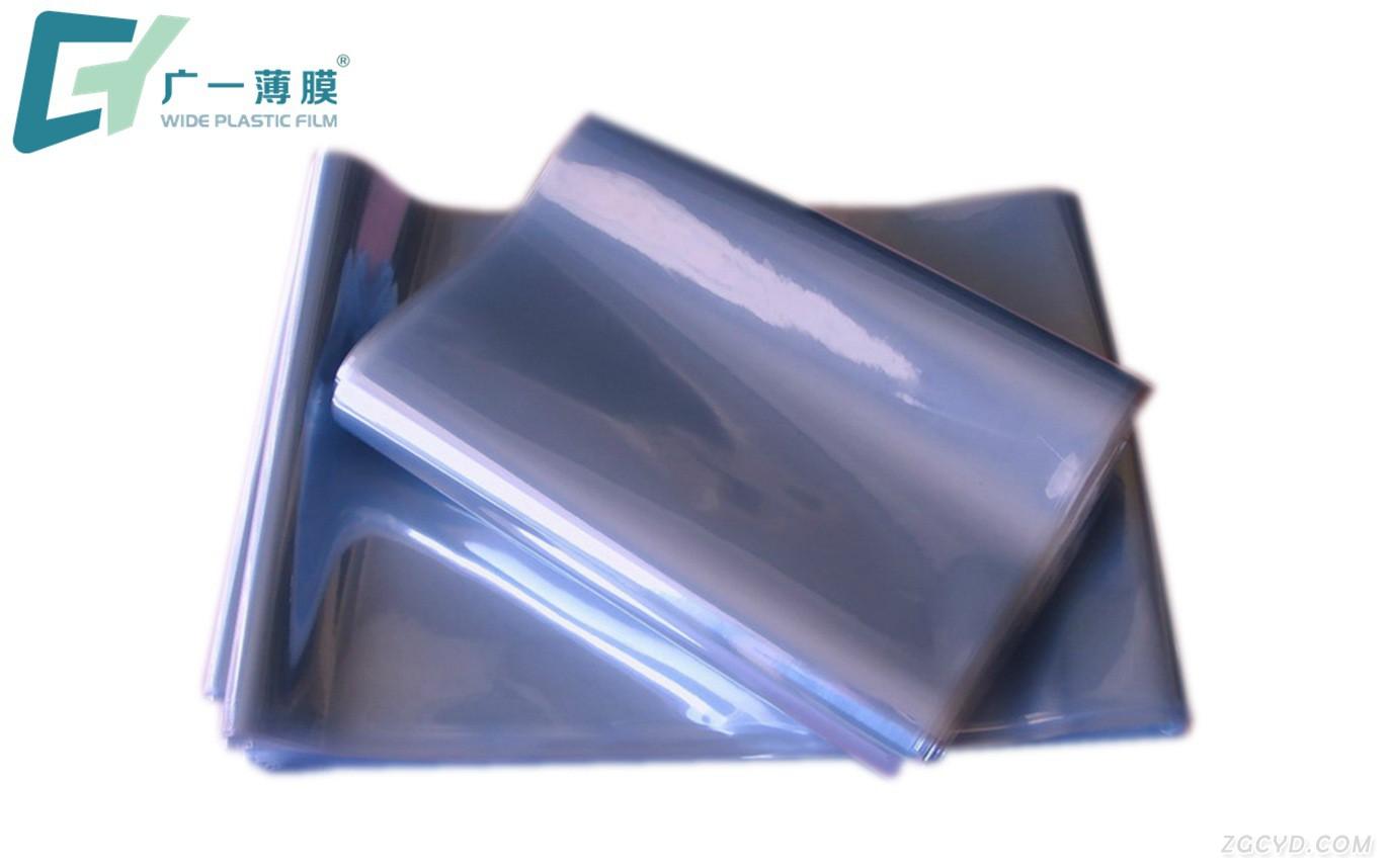 专业生产pvc热收缩膜 蓝色pvc热塑封膜包装袋 免费拿样