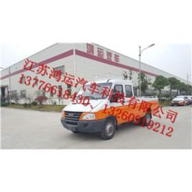 HYD5045XGC8D依维柯宝迪双排6座工程车