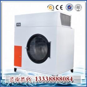 大型烘干机|宾馆毛巾烘干机|100KGHG烘干机