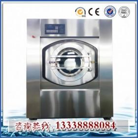 10公斤全自动洗脱机 小型自动洗脱机厂家