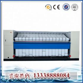 烫平机价格/熨平机价格/洗涤设备价格