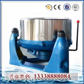 脱水机系列|工业脱水机|脱水机|离心脱水机|全钢脱水机