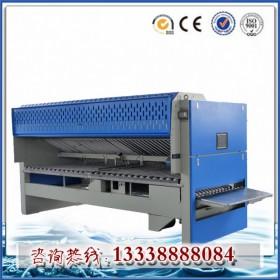 台布桌布折叠机|被套折叠机价格|布草专用折叠机|