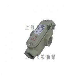 上海飞策 YHXe系列防爆穿线盒 结构样式多样