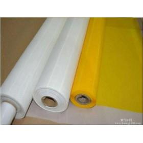 厂家批发200目丝印网 药渣过滤白色网布 耐酸碱高温尼龙网纱