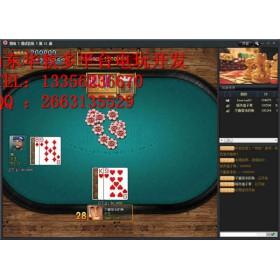 浙江手游市场太过火热强势看新政下手机棋牌游戏开发该如何抉择
