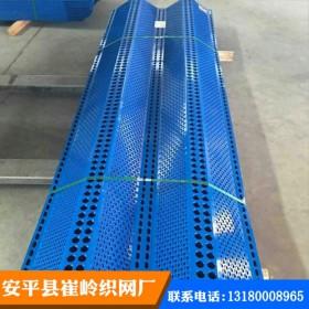 安平防风抑尘网哪里好 厂家直销金属防尘网。挡风墙