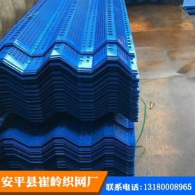 防风抑尘网厂家、矿厂防尘网、挡风墙、金属防尘网