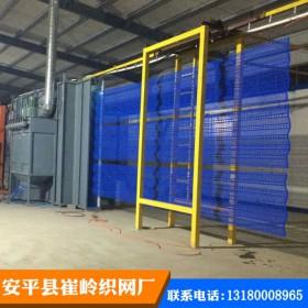 厂家直销防风墙 防风网 防风板 质量保证 矿厂抑尘网