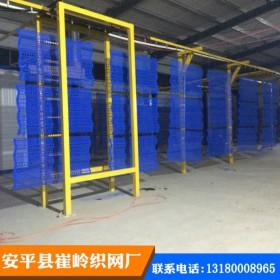 加工定做挡风墙 ,煤场防尘网 钢厂防风抑尘墙 矿厂防尘墙