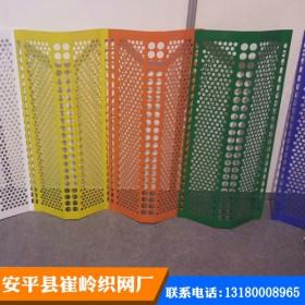 煤场挡风墙 金属挡风抑尘网 金属防风网 热力防风网