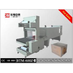 纸箱套膜包装机 托盘套膜包装机 保温板套膜打包机